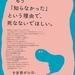 【#子宮頸がんは予防できる】今日4月9日は「子宮の日」です