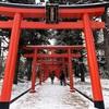 【インスタ映え】札幌で初詣。札幌伏見稲荷神社がキレイでした♡