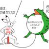 朝日新聞の「高齢母子殺傷事件」見出しに透けて見えるもの