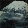 富士宮瓊光「桃太郎とは生命原核をもてる存在の名である」