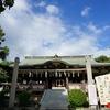 夏の兵庫県神社めぐり③(日岡神社~尾上神社)