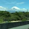 静岡県の4つの川【富士川・安倍川・大井川・天竜川】の位置を学びます