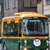 めぐりんバスで上野・浅草台東めぐり