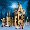 LEGO 75948 ホグワーツの時計塔 ハリー・ポッター