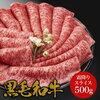 ワンダフルデー!急いで~🏃♀️9:59分までお得すぎるお肉