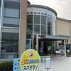 熊本県トップクラスのスチームサウナと天草オーシャンビューの外気浴!スパタラソ天草