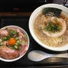 麺屋一翔の京都背脂醤油ラーメン