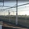 グーグルマップで鉄道撮影スポットを探してみた 東海道新幹線 京都駅~新大阪駅