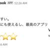 Google Apps Scriptを使って無料でSlackにApp Storeレビューを流そう!