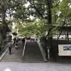 万葉まほろばの旅(2) 三輪山を目指し、山の辺の道を歩いて狭井神社へ。なんと新嘗祭と被る・・