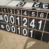 メジャー 練習試合 新居浜戦