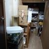 商人の町:納戸(食品倉庫)オーガニック生活に必須