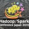 Hadoop / Spark Conference Japan 2019 に行ってきました(ついでにLTやってきた)