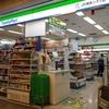 福岡にも増えつつあるコンビニセルフレジ