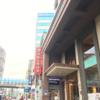 初めての台湾の旅〜サンワンレジデンス タイペイは値段相応で、日本人なら安心して利用できる〜