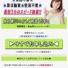 株式会社 トーシンは東京都渋谷区道玄坂1-12-1渋谷マークシティ2Fの闇金です。