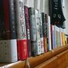 【29作品】2018年上期で読んだ小説を5段階で評価する&ベスト3紹介【一言感想】
