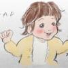 【1歳10ヶ月】むすめのおもしろ行動ハイライト