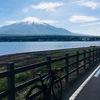 コロナ禍による非常事態宣言 で自転車乗りは自粛すべきか。