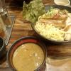 東戸塚【麺場 浜虎】つけめん ¥700