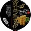 カップ麺116杯目 寿がきや『全国麺めぐり 富山ブラックラーメン』