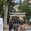 謹賀新年 岡山市北区 吉備津神社に初詣&御朱印
