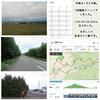 2018年7月18日(水)【青空の午後&北海道の暑さの巻】