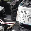 セローで日本一周 百三十七日目【北海道千歳市~北海道函館市】
