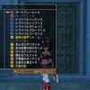 DQⅩ雑記その89