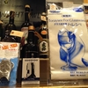 アナタのお酒ライフを豊かにしてくれる☆必携な便利グッズ三種新&再入荷!『シズラー、シャンパンストッパー、トレシー』