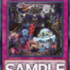 《ゴーストリック・リフォーム》は【ゴーストリック】の新たな汎用強化カード!?