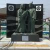 名鉄ハイキング ~桜ネックレスと工場見学~