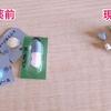 【110日で薬の量減ったな〜】 ニトラゼパム 0.6mg 1日目 フルニトラゼパム 0.5mg 4日目 抗うつ剤減薬(予備期)111日目