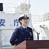 海上保安部トップに初の女性…鹿児島・串木野