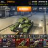 【WoT B】T-34-85 Victory