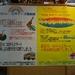 4/22 ウクレレビギナーズ倶楽部&ウクレレサークル開催いたしました!