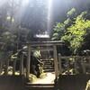 御岩神社/御岩山(茨城県日立市) ~今年2度目の登山 1/2~