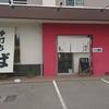 手打ちそば 喜心 / 札幌市中央区南16条西10丁目