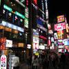 漢字文化圏を盛り立てる日本