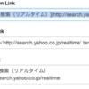 サイトの「タイトル」と「URL」を取得するChrome拡張機能