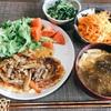 100%豆腐ハンバーグ