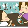 新婚旅行でハワイへ行くゾ【本編⑭】〜名物ガーリックシュリンプを食べて、アートを楽しむ〜