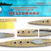 イギリス海軍戦艦 HMS ネルソンのプラモデル プレミアランキング