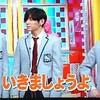 日テレ系人気番組4時間特番   2018.10.7