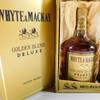 「古酒 ホワイトマッコイ ゴールドブレンド スコッチウイスキー 750ml」買取しました。