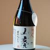 紬美人 山廃特別純米酒(野村醸造・常総市)
