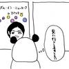 映画を観るなら、春日市ふれあい文化センター主催の『土曜シアター』は絶対オススメ!!