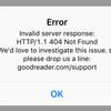 iPhoneでGoogleDrive上の動画・音楽を再生するには「GDrive for Google Drive」がいい
