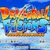 3DS「ドラゴンボール フュージョンズ」レビュー!なんでもありが素晴らしい!ドラゴンボールRPGの傑作が誕生