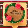 カフェモカのバタークリームが美味しい!レトロ可愛いあるクリスマスケーキ。